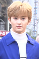 Mark Lee going to a Music Bank recording in March 2018 02.png