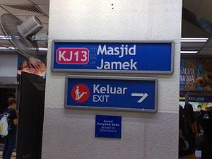 Masjid Jamek LRT station - Image: Masjid Jamek LRT