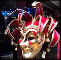 Mask in Browns Diamond Store, Nelson Mandela Square 1.jpg