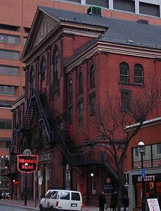 Massey hall -se.jpg