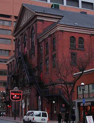 Massey Hall - Massey Hall, as seen from Shuter Street