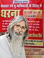 Master Vijay Singh.JPG