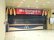McDonald's Kosher in Buenos Aires (Argentina)