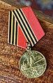 Medal 4a.jpg