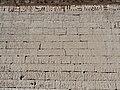 Medinet Habu Ramses III. Tempel Nordostwand 33.jpg