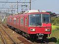 Meitetsu Ltd.Exp. 5300 series 2.JPG