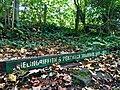 Melingriffith & Pentyrch Tramway sign, near Radyr Weir, October 2018 (1).jpg