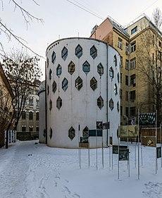 vanguardia rusa wikipedia la enciclopedia libre. Black Bedroom Furniture Sets. Home Design Ideas