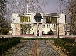 Memorial Ertil.JPG