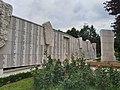 Memorijalni Park Armije R BiH 1992-1995, Sarajevo 3.jpg