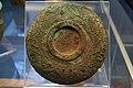 Meroitic bronze bowl from Faras, British Museum EA51667.jpg