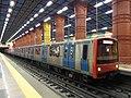 Metro de Lisboa - Estação Olaias (8175691187).jpg