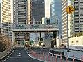 Metropolitan Expressway Shiodome Entrance Toll Gate 1.jpg