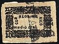 Mexico Chiapas 1866 Sc1.jpg