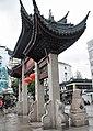 Minhang, Shanghai, China - panoramio (41).jpg