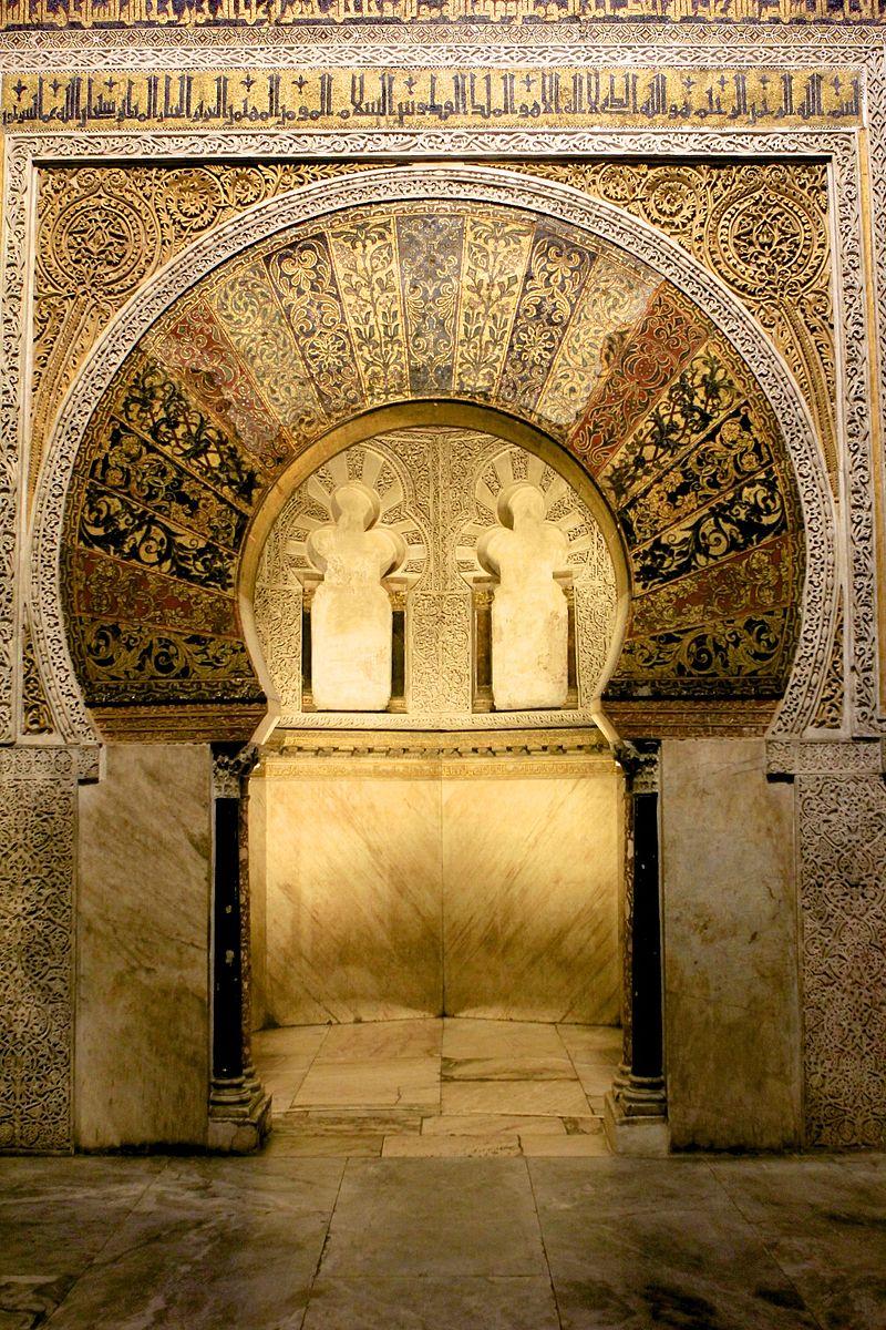 Le mihrab de la mosquée-cathédrale de Cordoue. Wikipédia