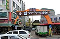 Miryang Arirang Market.jpg