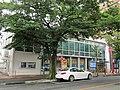 Mizuho Bank Saginuma Branch.jpg