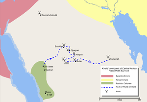 Najd - Map detailing the route of Khalid ibn Walid's conquest of Arabia.