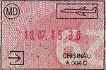 Moldova passport stamp.jpg