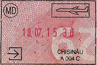 Moldova passport stamp.jpg