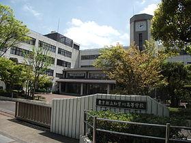 Momijigawa Highschool.JPG