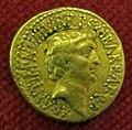 Monetiere di fi, moneta romana repubblicana di marco antonio.JPG