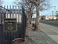 Montbellier Park NW Corner 139th Ave ^ Springfield Blvd - panoramio.jpg