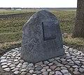 Monument 1134 Midden-Drenthe.jpg