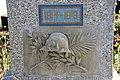 Monument aux morts de Saint-Rémy-des-Monts détail 3 - wiki takes le Saosnois.jpg