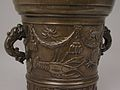 Mortar with Animal Frieze MET LC-2017 11-005.jpg