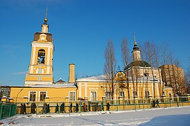 Moscow, Church of the Forty Martyrs of Sebaste 2014.jpg