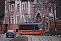 Moscow, Gospitalny Val Street, tram passing by the cemetery gate (94).jpg
