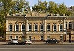 Moscou, Prospect Mira 52-2 02.jpg