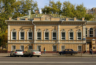 Russia–Zambia relations - Embassy of Zambia in Moscow.