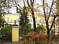 Moscow, Spaso-house.jpg