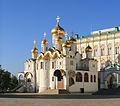Moscow AnnunciationCathedral S04.jpg