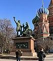 Moscow Minin&PozharskyMonument c44.jpg