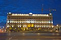 Moscow Russia KGB Headquarters.jpg