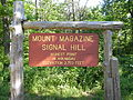 Mount Magazine high point.JPG