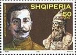 Murat Toptani 2003 stamp of Albania.jpg
