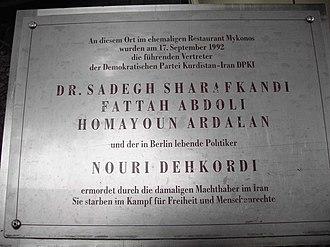 Sadegh Sharafkandi - Image: Mykonos restaurant plaque