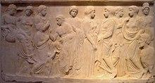 Mythes et mythologies de comptoir. - Page 3 220px-NAMA_Relief_C%C3%A9phise