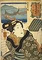 NDL-DC 1306552 Utagawa Kuniyoshi crd.jpg