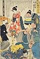NDL-DC 1307674 01-Utagawa Kuniyoshi-難病療治-crd.jpg