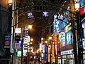 Nagasaki Shianbashi bar street night view.jpg