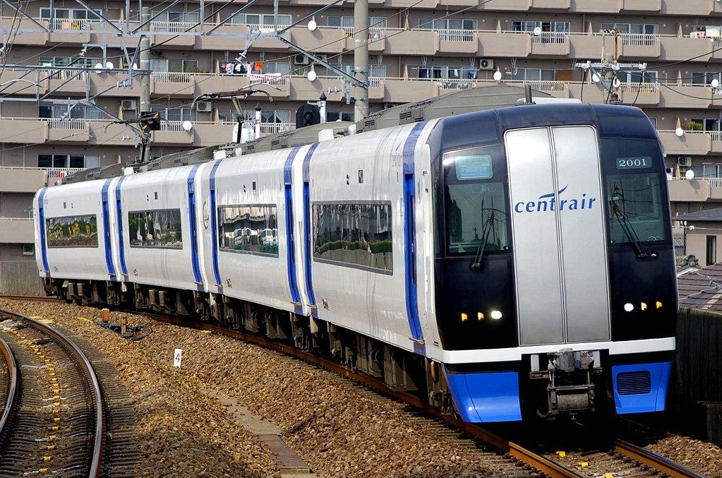 Nagoya Railway 2000