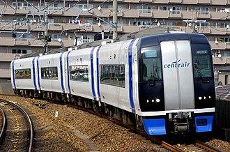Meitetsu 2000 series - Meitetsu 2000 series