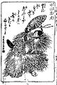Nakayama Tadamitsu.jpg