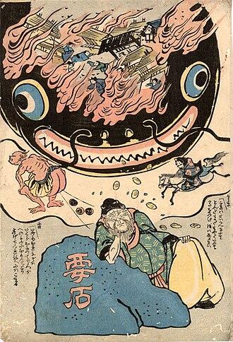 1855 Edo earthquake - Image: Namazu e Kashima absent minded